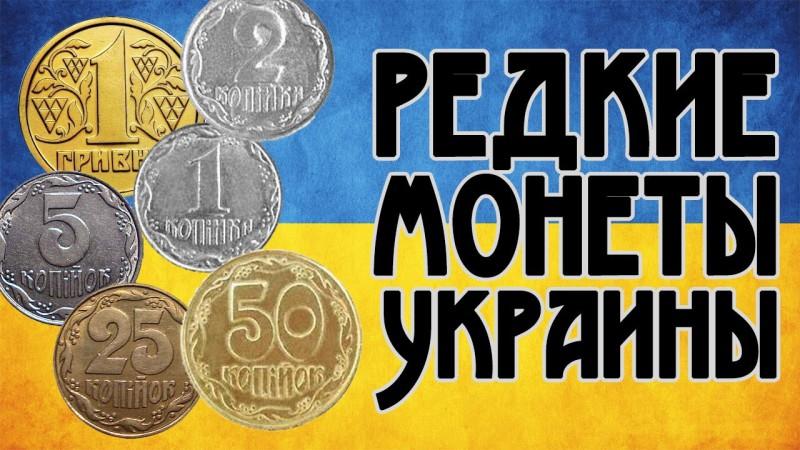 большие монеты мира